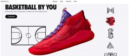 Nike By You is a scheme that lets Nike buyers create their personalized and bespoke shoes online